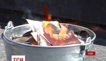 Двое россиян публично сожгли свои паспорта в центре Львова