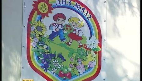 У квітні почався набір до дитячих садків з електронної черги
