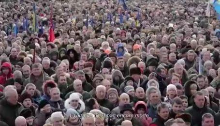 На Канському фестивалі покажуть фільм про Майдан