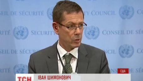 Украина в ООН рассказала о русской информационной войне