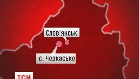 Под Славянском расчистили еще два блокпоста