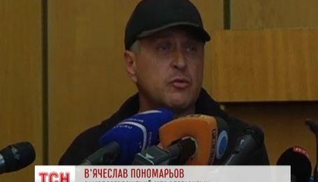 Місія ОБСЄ поспілкувалася з сепаратистами в Слов'янську