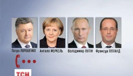 Росія публічно закличе терористів звільнити заручників
