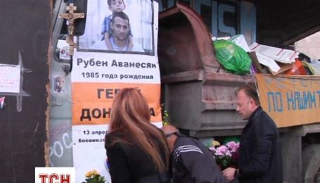 Возле Донецкой ОГА устроили импровизированный мемориал погибшему сепаратисту