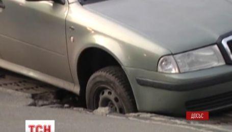 """Суд над """"Укравтодором"""" отказал в возмещении автомобилистам"""