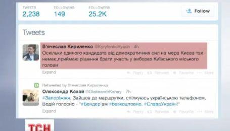 Список кандидатов в мэры Киева пополнил Вячеслав Кириленко