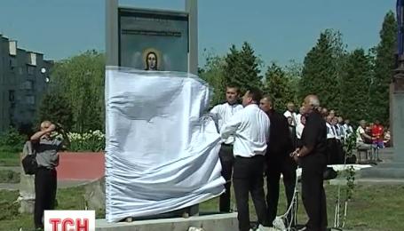 У містечку Самбір на Львівщині відкрили пам'ятник героям Небесної сотні