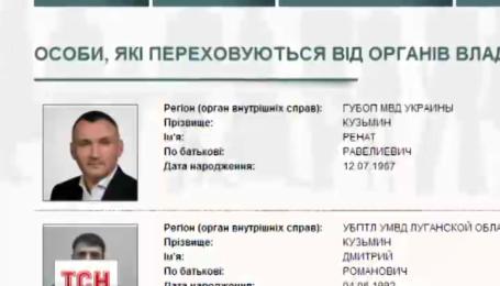 Бывшего первого заместителя прокурора объявили в розыск