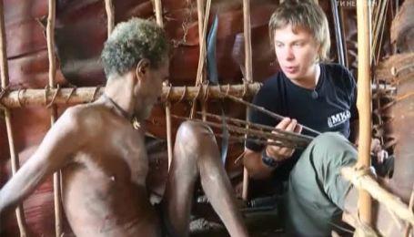 Потомки каннибалов рассказали Комарову, которое на вкус человеческое мясо