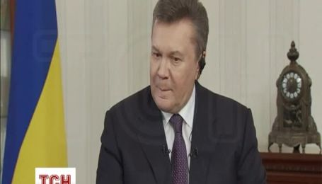 Экс-президент назвал события в Крыму болью и трагедией