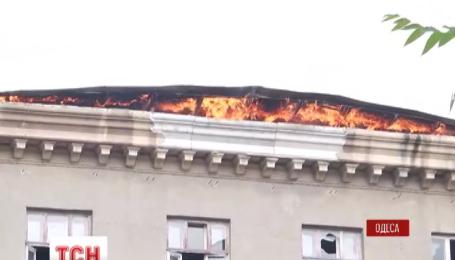 В Одессе запылал пожар, район Большого Фонтана в дыму