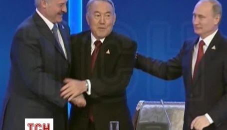 Россия, Казахстан и Белоруссия подписали договор о Евразийском союзе