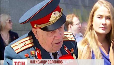 В Киеве сдержанно отпраздновали День победы