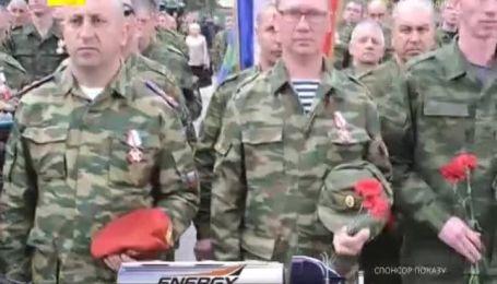 Самвел - кримський злочинець, який погрожує Україні війною