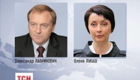 Генпрокуратура взялась за бывших министров юстиции