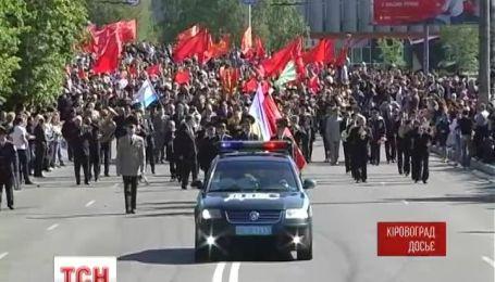 В Кировограде 9 мая планируют праздновать без георгиевских ленточек