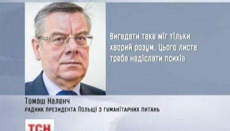 У Польщі Жириновського назвали психично хворим через його заяву