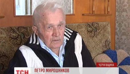 Ветеран рассказал ТСН об ужасах Второй мировой и фантастическом спасении