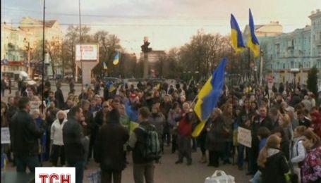 В Луганську провели мітинг в підтримку єдності України