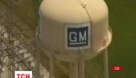 Потужний вибух пролунав на автомобільному заводі General Motors в Індіані