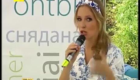 """""""Светская жизнь"""" с Катериной Осадчей переезжает и обновляется"""