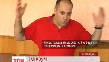 В'язень Бердичівської виправної колонії оголосив сухе голодування