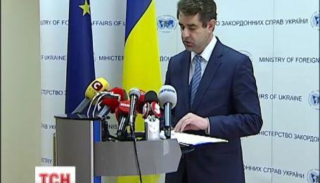 Украина обеспокоена проявлениями фашизма в России - МИД