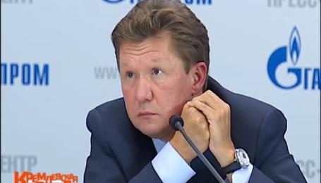 """Кишенькове підприємство Путіна """"Газпром"""" банкрутує українців"""