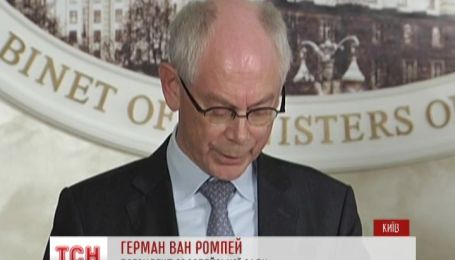 Президент Європейської ради прибув до Києва і не визнає референдум