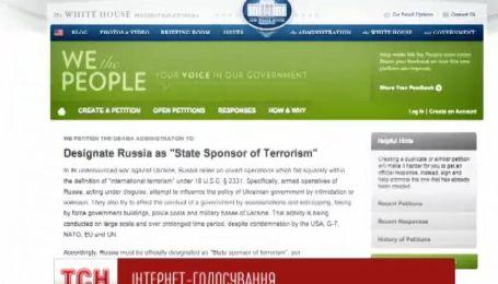 """Петиция """"Россия - спонсор терроризма"""" собрала более 100 тысяч подписей"""