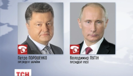 Порошенко по телефону закликав Путіна пристати до свого мирного плану