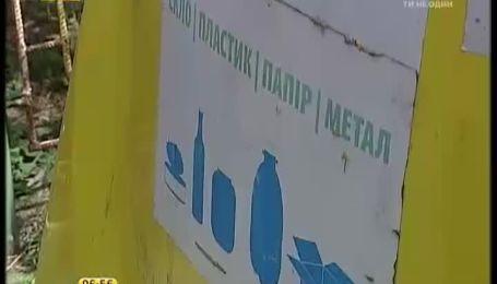 Українці ніяк не змусять себе сортувати сміття і не смітити