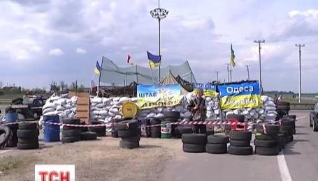 В Одессе усиливают блокпосты