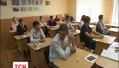 Українські школярі склали ЗНО