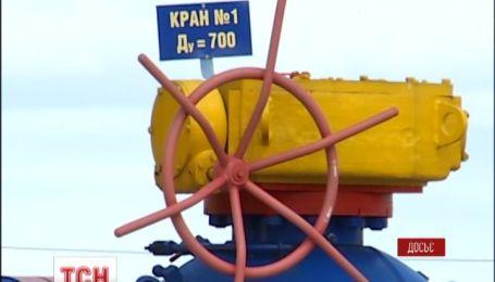 Киев ждет от Москвы прозрачную цену на газ