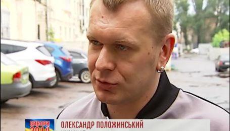 90 відсотків українського шоу-бізнесу перестало працювати