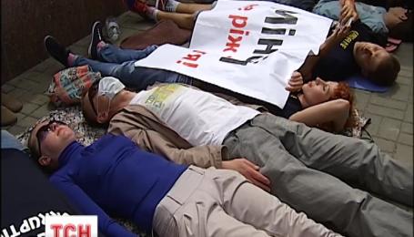 Активісти влаштували лежачий протест під мінфіном проти скорочення закупівлі ліків