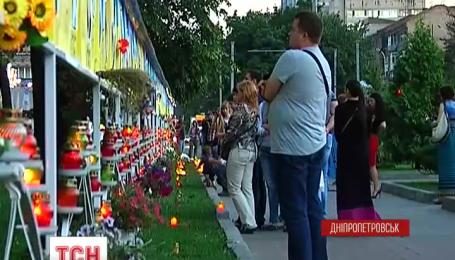 33 загиблих у знищеному літаку армійців були родом із Дніпропетровщини