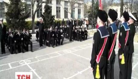 Севастопольские кадеты на коленях попрощались с украинским флагом