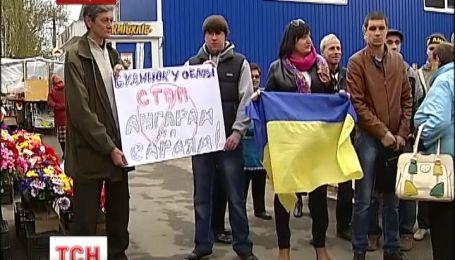 На Київщині протестують проти забудови ангару біля жилого будинку