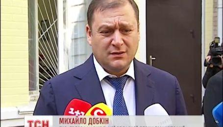 Печерський суд звільнив Добкіна під особисте зобов'язання