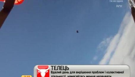 В парашютиста едва не попал кусок метеорита