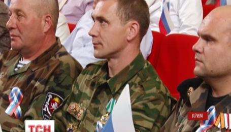 Кримську «самооборону» узаконили