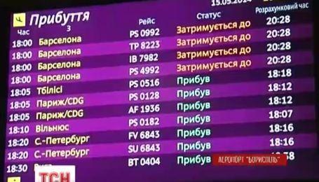 Неизвестные сообщили о заминировании киевских аэропортов