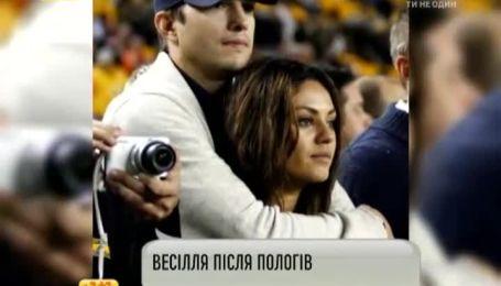 Мила Кунис и Эштон Кутчер планируют пожениться после рождения первенца