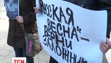 Від початку березня у Криму зникли 12 журналістів і активістів