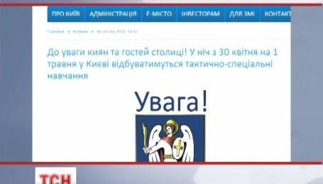 Ночью Киев могут заполонить танки