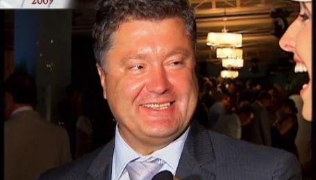 Порошенко рассказал о кумовстве с Ющенко