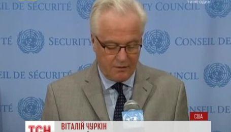 Совет Безопасности ООН выразил соболезнования семьям погибших в Украине журналистов