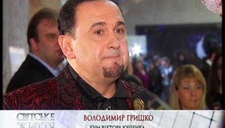Гришко видит свое будущее в Партии регионов